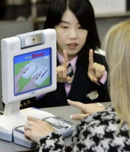 Lin Rong used surgery to defeat a Japanese fingerprint scanner like this one.