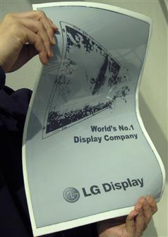 LG Display's e-paper