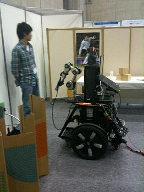 journalist robot from Tokyo University