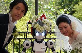 i-fairy-robot-marries-couple-japan