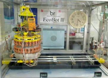 ecobot-artificial-stomach