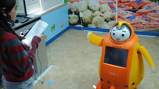 korean-robot-teachers-engkey-english