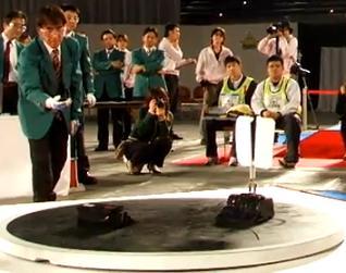 Robo Sumo battle