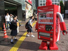 Vending Machine Red - Coke Robot
