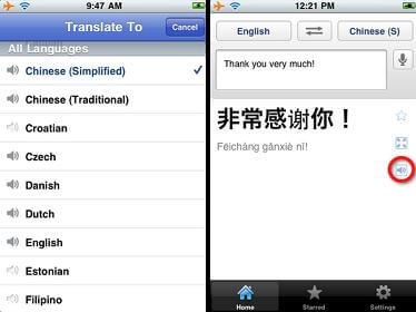 Google Translate Voice Now on iPhone - Star Trek Come To