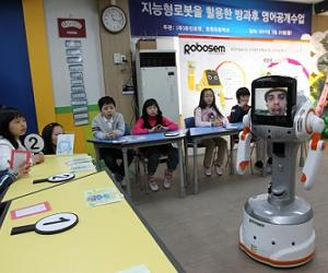 Another Robot Teacher Enters Korean Classrooms