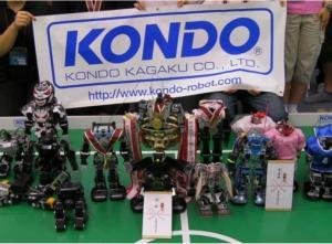 Kondo Cup 25