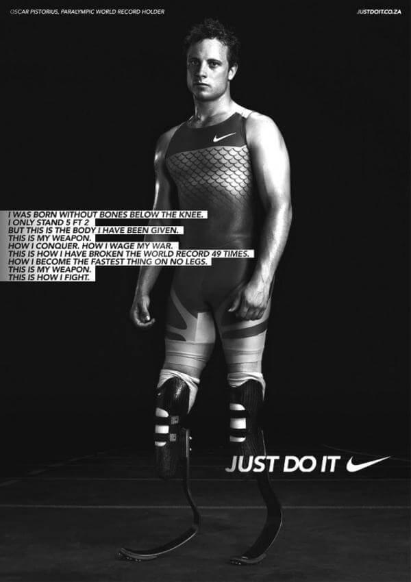 Oscar Nike