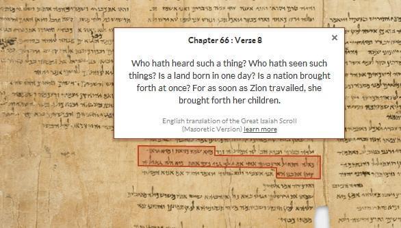 Dead Sea Scroll English