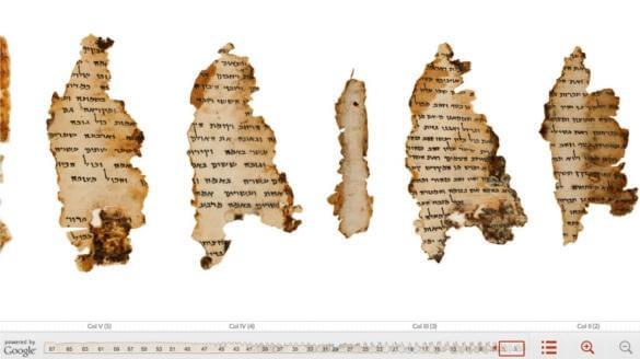 Dead Sea Scroll old