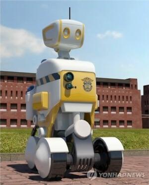 korea prison robot 2