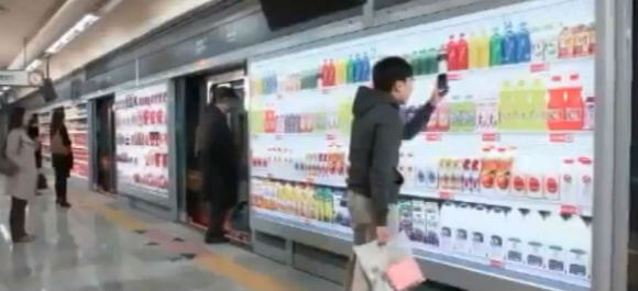Virtual Grocery And Toy Stores On The Rise Thanks To QR Codes
