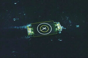 SpaceX calls their football-field-sized ocean landing pad the Autonomous Spaceport Ship Drone.