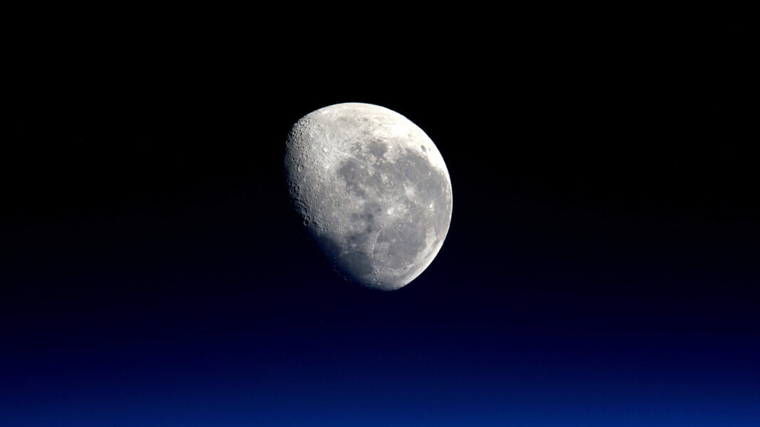 NASA photo of moon
