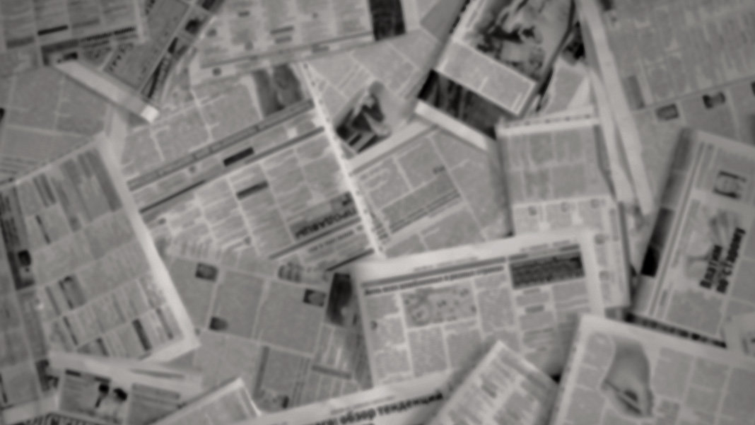 newspaperers pile text generator openai
