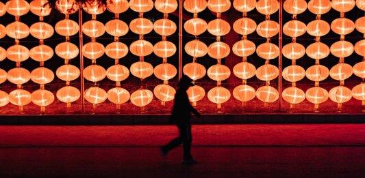 China artificial intelligence AI lanterns red