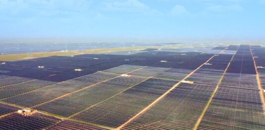 Sungrow solar power farm China