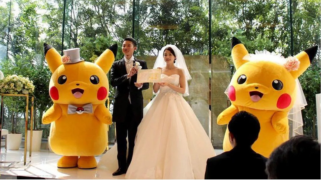 Japan AI matchmaking wedding