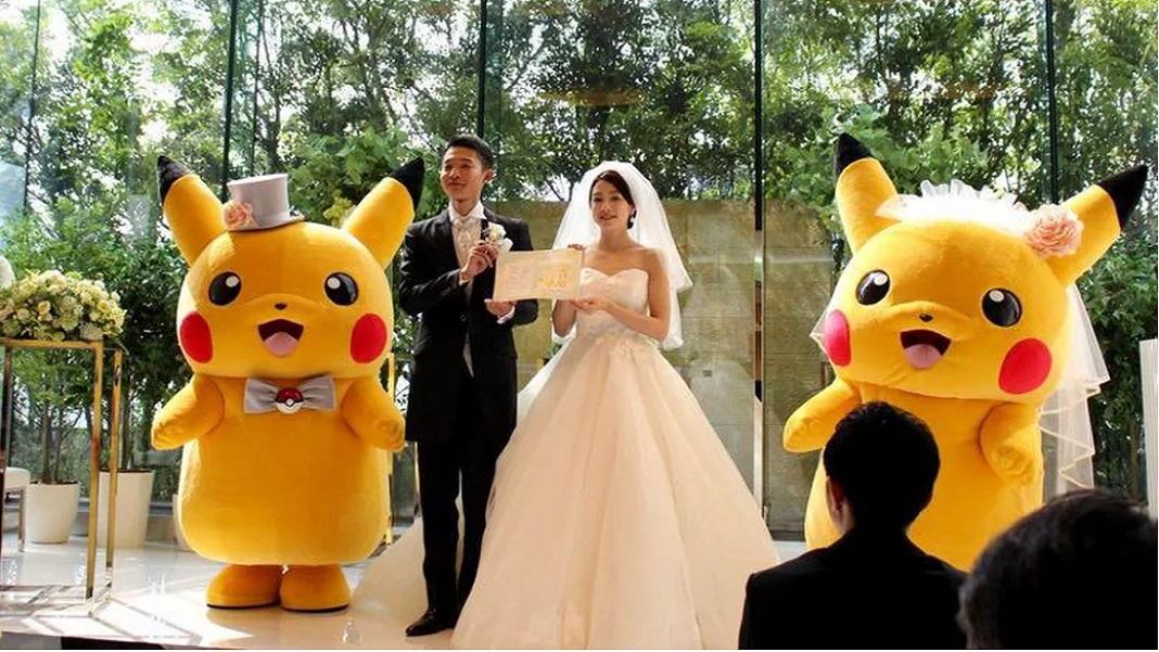 Japan AI matchmaking wedding