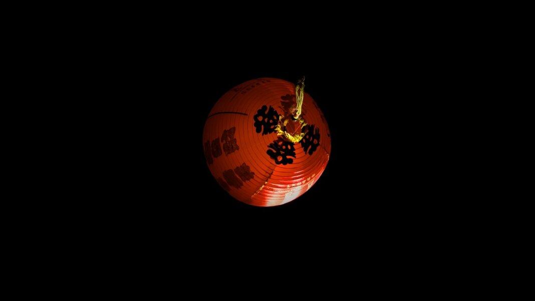 red lantern on black China AI